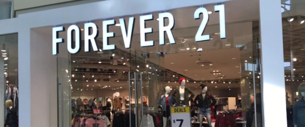 Forever 21 Competitor